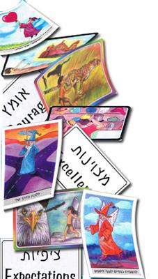 סדנת קלפים טיפוליים - העשרת מיומנויות הנחיה בקלפים טיפוליים כולל ערכת קלפים מתנה 1